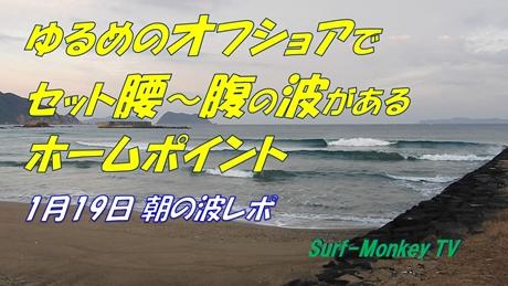 0119朝.jpg