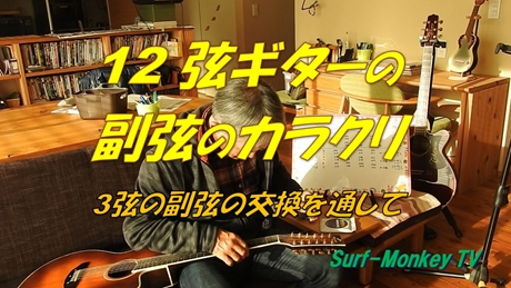 0122ギター.jpg