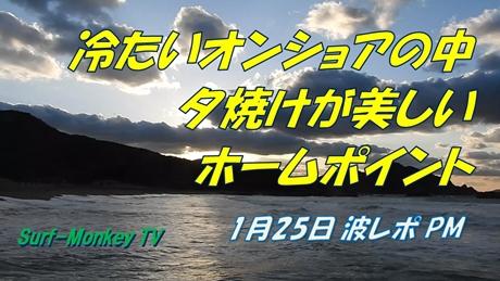0125夕.jpg