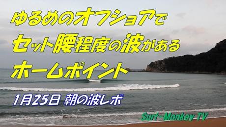 0125朝.jpg