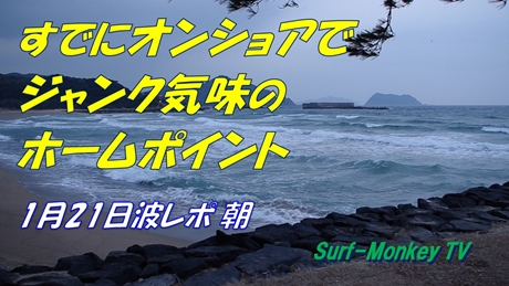 0221朝.jpg