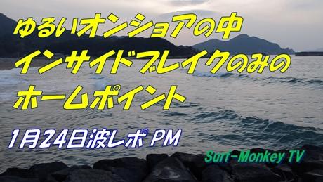 0224夕方.jpg