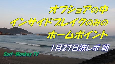 0227朝.jpg
