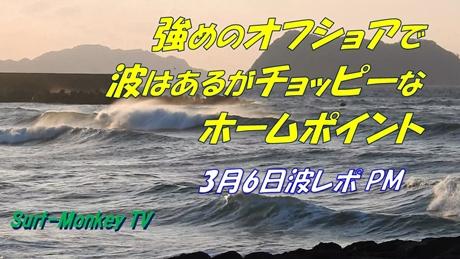 0306夕.jpg