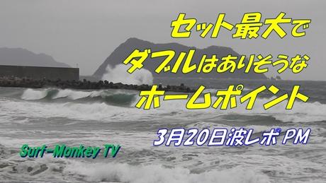 0320夕.jpg