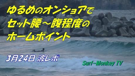 0324朝.jpg