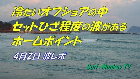 0402朝.jpg