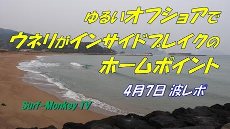 0407朝.jpg