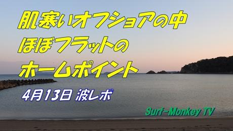 0413朝.jpg