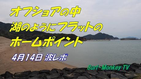 0414朝.jpg