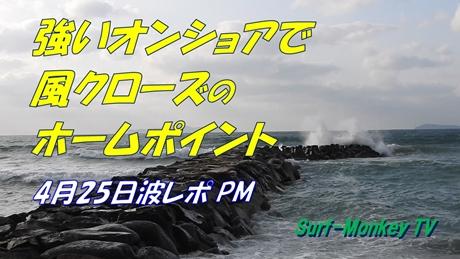 0425夕.jpg