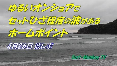 0426朝.jpg