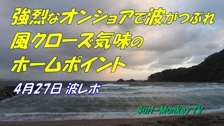 0427朝.jpg