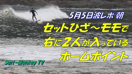 0505朝.jpg