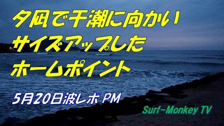0520夕.jpg