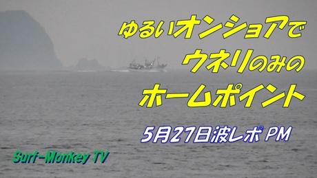 0527夕.jpg