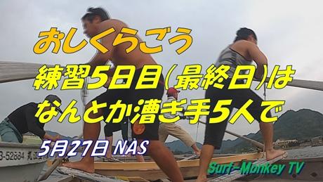 0527練習.jpg