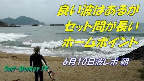 0610朝.jpg