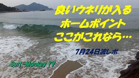 0724asa2.jpg