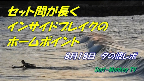 0818夕方.jpg