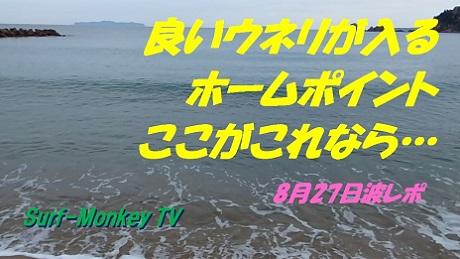 0827朝.jpg