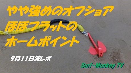 0911朝.jpg