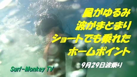 0929nishi.jpg