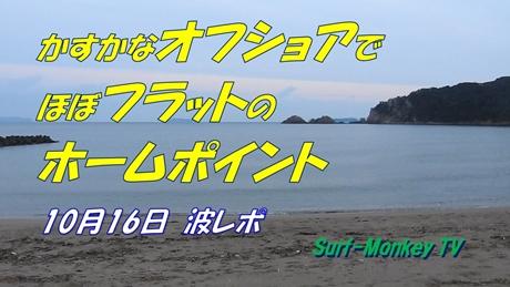 1016朝.jpg