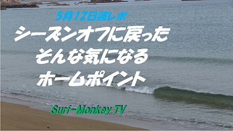 512西朝s.jpg